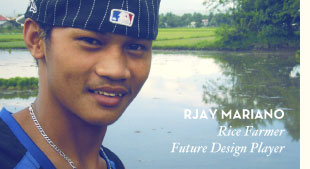 Rjay. Future Design Player.